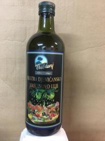 Extra virgin olive oil TRIBUNJ